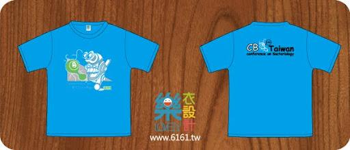 A331-花蓮-細菌學會藍色-團體服.jpg