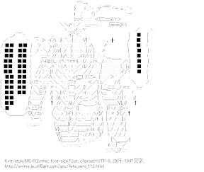 [AA]バーサーカー (フェイト/ゼロ)
