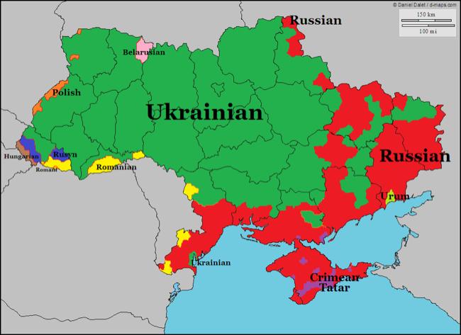CC Photo Google Image Search Source is languagemaps files wordpress com  Subject is ukraine languages