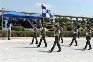 Σχολή-Ευελπίδων-σημαία-400-px1