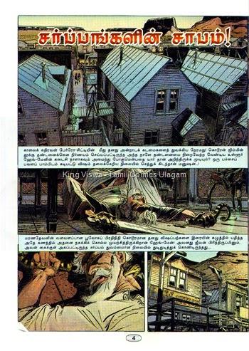 SUBSCRIPTION (2) - Lion Muthu Comics