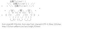[AA]Onigiri