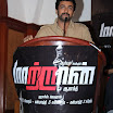 Maatran Movie  Press Meet Gallery 2012