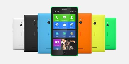 Nokia XL Dual SIM Philippines