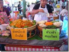 Thai food 21