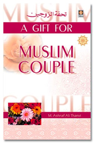 a-gift-for-the-muslim-couple-book-islamic-sharia-law