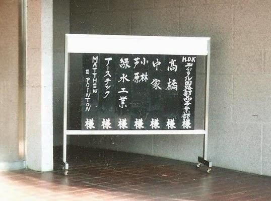 japan004