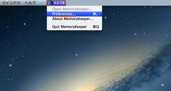 Mac app utilities memory keeper4