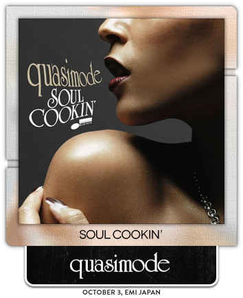 Soul Cookin' by quasimode