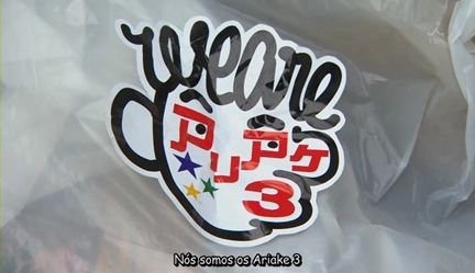 [Sora~D Fansubs] Ryuusei no Kizuna 02.avi_001705336