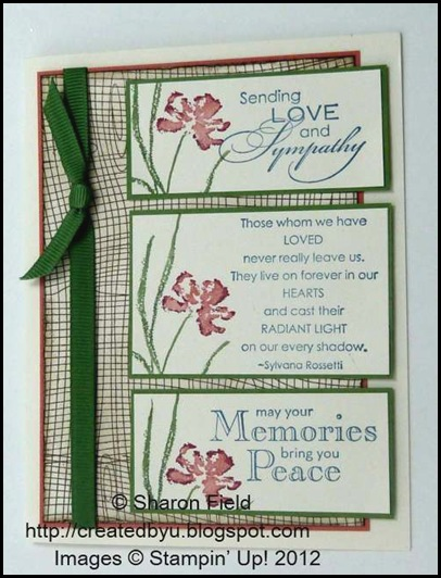 SQSC_Sharon_Field_45_challenge with 3 stamp sets