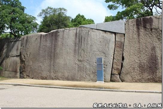 日本大阪城,這一塊石頭是大阪城內最大的一塊石頭,真難想像,當初是如何把這麼大一塊石頭運到這裡的,工程之艱辛,可想而知。