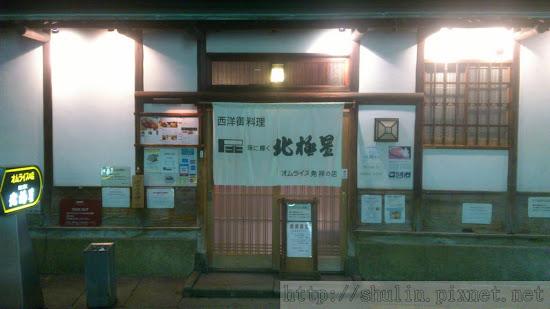 S_DSC_0080.JPG
