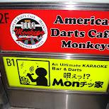 american darts cafe monkeys in Roppongi, Tokyo, Japan