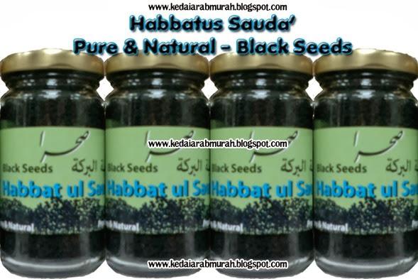 Black Seed Habbatus Sauda