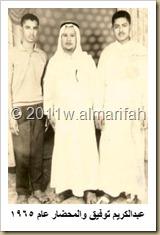 توفيق والمحضار في الكويت عام1965