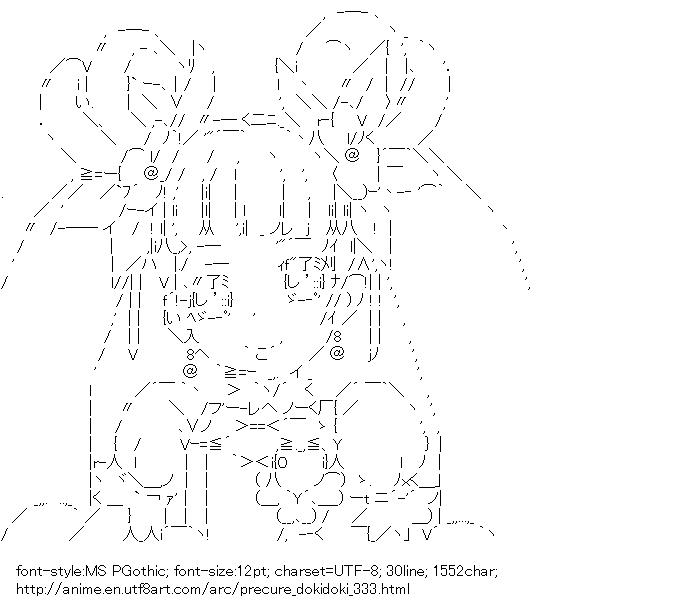 PreCure Dokidoki!,Cure Rosetta,Yotsuba Arisu