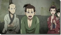 Mushibugyou - OVA1 -14