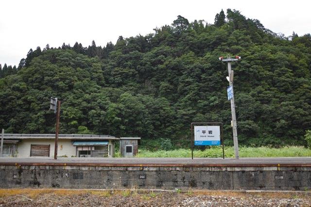 平岩駅から徒歩20分くらい