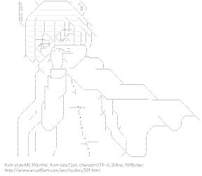 [AA]Sekibanki (Touhou)