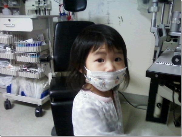 First ER Visit Jan 8, 2012
