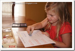 Fun sight word preschool worksheets for kids #sightwords #preschool