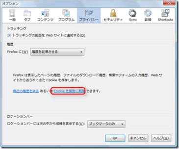 2013-04-15_01h01_46