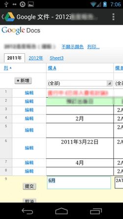 Google Drive-13