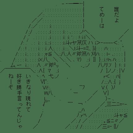 宮永咲「いきなり現れて好き勝手言ってんじゃねーぞ」 (咲)