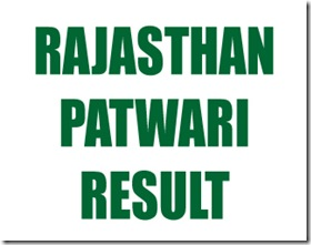 Rajasthan Patwari Results 2013