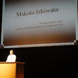 makoto ishiwata president of kaplan japan in Yoyogi, Tokyo, Japan