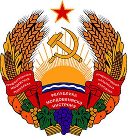 transnistria symbol