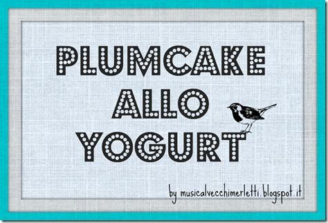 plumcake yogurt