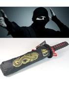The Ninja Portable Umbrella