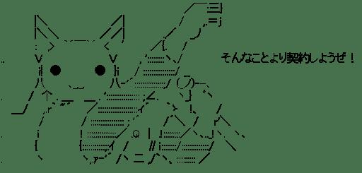 バッター キュゥべえ(魔法少女まどか☆マギカ)