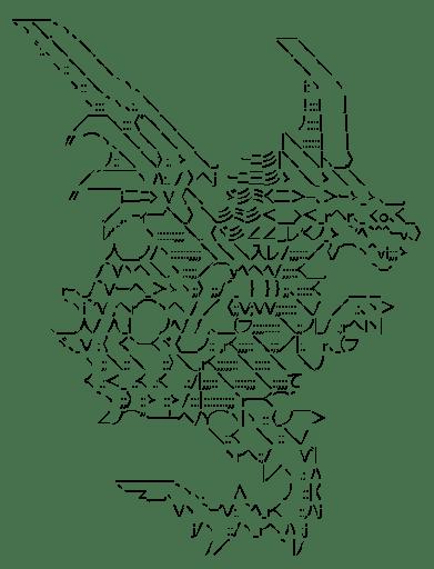 しんりゅう (ファイナルファンタジー)