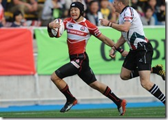 2012-japan-v-uae-Dangerous on debut JPNs youngest ever cap Fujita sets A5N Try record w_ 6 tries on debut