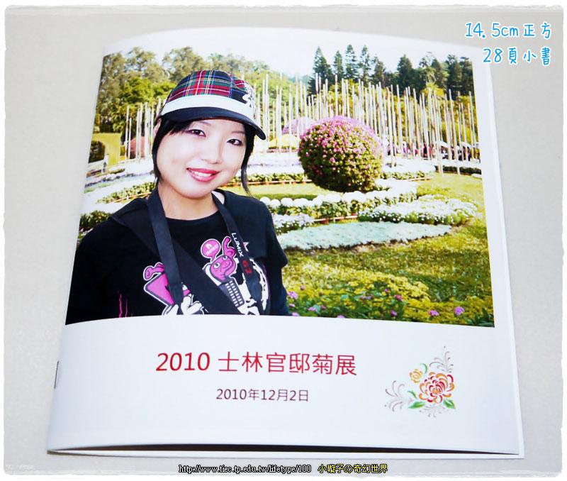 20101202_31.jpg