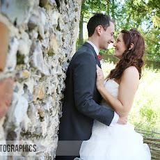 Marwell-Hall-Wedding-Photography-LJPhoto-CSS-(128).jpg
