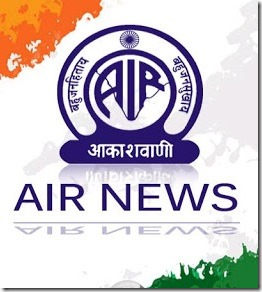 all_india_radio_news_sms_app