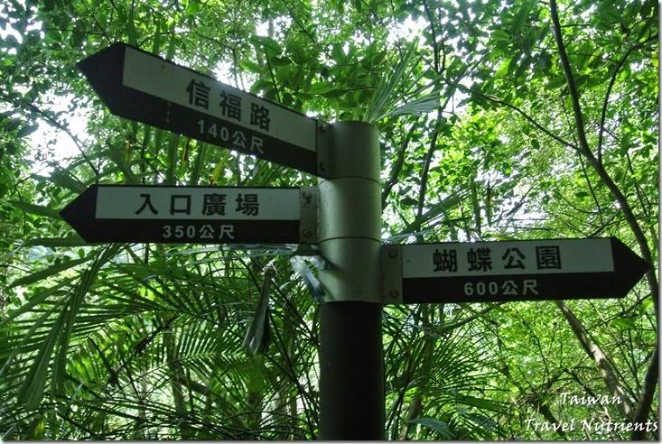烏來 福山 (3)
