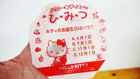 hello kitty bun wrapper