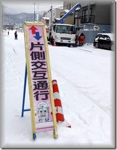 F2767-hyouji