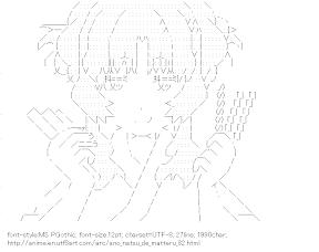 [AA]Yamano Remon (Ano Natsu de Matteru)