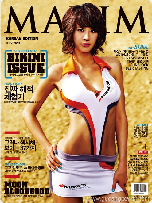 maxim-korea-july-01