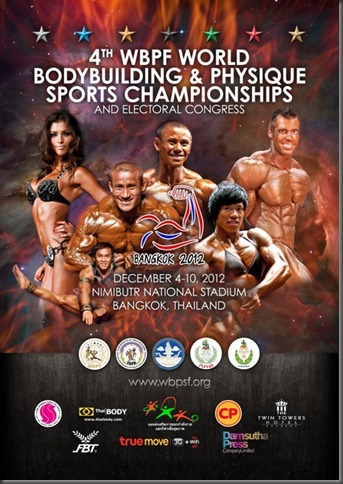 4th WBPF World Bodybuilding & Physique Sports Championships - Bangkok