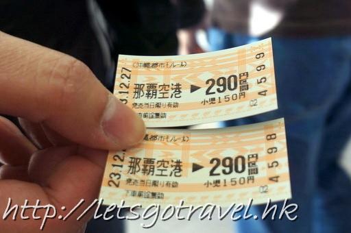 20111227okinawa047.jpg