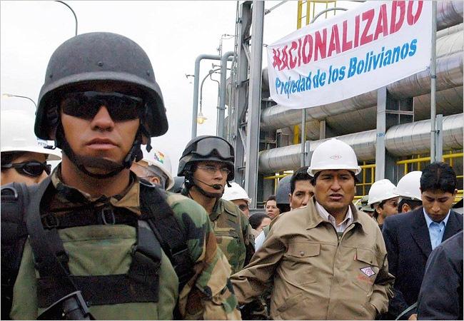 Και η Βολιβία εθνικοποίησε εργοστάσιο ηλεκτρικής ενέργειας
