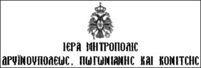 logotypomitro 111