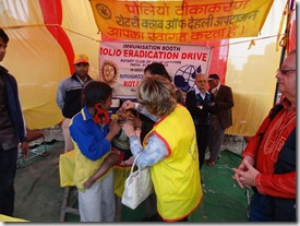 unicef y rotary internacional inmunización polio